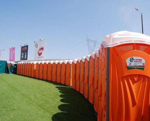portable toilets